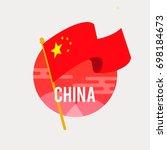 the flag of china.celebrating... | Shutterstock .eps vector #698184673