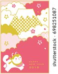 mount fuji and guardian dogs.... | Shutterstock .eps vector #698251087