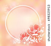 circle flowers | Shutterstock .eps vector #698325913