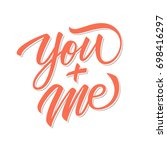 you and me calligraphic...