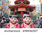 Chinese Traditional Statues...