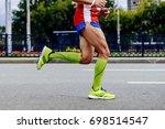 feet athlete man running city... | Shutterstock . vector #698514547