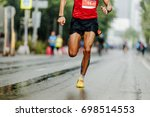 leader athlete runner running... | Shutterstock . vector #698514553