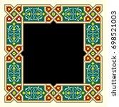 arabic floral frame.... | Shutterstock .eps vector #698521003