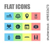 holiday icons set. collection... | Shutterstock .eps vector #698532673