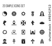 set of 20 editable religion...
