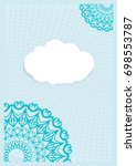 template invitation with a... | Shutterstock .eps vector #698553787