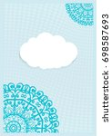 template invitation with a... | Shutterstock .eps vector #698587693