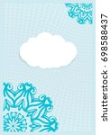 template invitation with a... | Shutterstock .eps vector #698588437