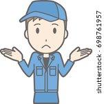 illustration that men in work... | Shutterstock .eps vector #698761957