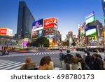 tokyo  japan   november 12 ...   Shutterstock . vector #698780173