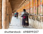 gansu  china   aug 05 2016 ... | Shutterstock . vector #698899207