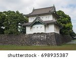 tokyo imperial palace  | Shutterstock . vector #698935387