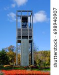 Small photo of WASHINGTON, DC - 11 NOVEMBER 2015: The Netherlands Carillon located in Arlington, Virginia on November 11, 2015. It is a gift from Netherland for aid given during and after WWII.