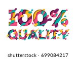 100  quality sign with abstract ... | Shutterstock .eps vector #699084217