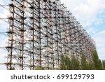 large antenna field. soviet... | Shutterstock . vector #699129793