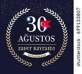 republic of turkey national... | Shutterstock .eps vector #699133807