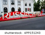 moscow  russia   august 15 ... | Shutterstock . vector #699151243