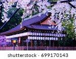 kamigamojinja  building cherry... | Shutterstock . vector #699170143