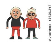 couple vector illustration | Shutterstock .eps vector #699201967