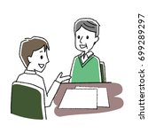 illustration of a businessman... | Shutterstock .eps vector #699289297