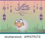 arabic islamic calligraphy of... | Shutterstock .eps vector #699379273