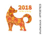 Stock vector dog is a symbol of the chinese new year design for greeting cards calendars banners 699387823