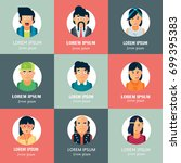 colorful vector people avatar... | Shutterstock .eps vector #699395383