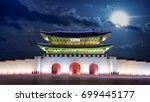gyeongbokgung palace and full... | Shutterstock . vector #699445177