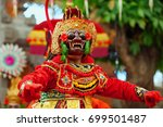 dancer man in traditional... | Shutterstock . vector #699501487