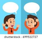 cartoon businessman expressing... | Shutterstock .eps vector #699522727