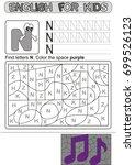 preschool education. puzzle for ... | Shutterstock .eps vector #699526123