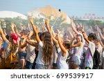 odessa  ukraine august 5  2017  ... | Shutterstock . vector #699539917