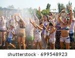odessa  ukraine august 5  2017  ... | Shutterstock . vector #699548923