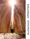titus tunnel   antakya turkey | Shutterstock . vector #699607603