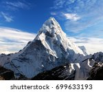 view of ama dablam on the way... | Shutterstock . vector #699633193