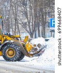 snow removal machine | Shutterstock . vector #699668407