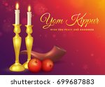 yom kippur greeting card with... | Shutterstock .eps vector #699687883