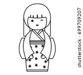 cute little japanese doll   Shutterstock .eps vector #699709207