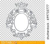 banners ribbons. editable line... | Shutterstock .eps vector #699733777