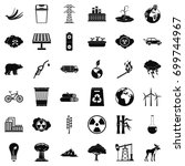 protection of ecology icons set.... | Shutterstock .eps vector #699744967