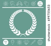 laurel wreath for yor design | Shutterstock .eps vector #699755653