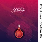 creative diwali background... | Shutterstock .eps vector #699811663