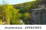 scenic career landscape view ... | Shutterstock . vector #699845893