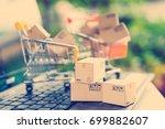 international freight or... | Shutterstock . vector #699882607
