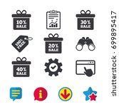sale gift box tag icons....