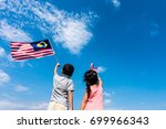 unknown kids brother and sister ... | Shutterstock . vector #699966343