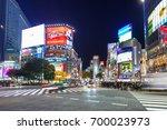 tokyo  japan   november 12 ...   Shutterstock . vector #700023973