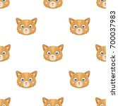 cat muzzle icon in cartoon... | Shutterstock . vector #700037983