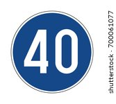 minimum speed limit sign  40 | Shutterstock .eps vector #700061077